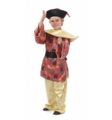 Disfraz mandarin chino ubba infantil